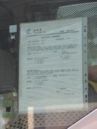 NR741 SoS eff 20090511