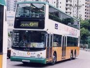 NWFB 5005 84S