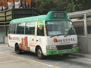 PJ2519 Kowloon 12 15-10-2018