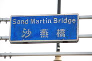 Sand Martin Bridge Sign