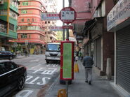 Tam Kung Road
