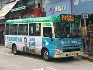 VY9685 Hong Kong Island 51S 06-07-2019
