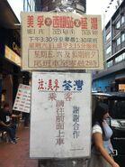Causeway Bay to Tsuen Wan Belvedere Garden minibus termins 2
