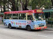 HW9916 Ping Shek to Tsuen Wan 19-06-2020