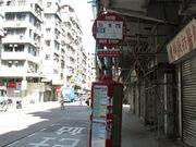 Kweilin Street Hai Tan Street 2