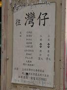 SheungShui-LungSumAvenue-0456
