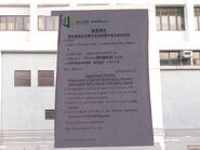 Wai Ching Industrial Hygiene Measures Notice