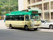EE3086 Hong Kong Island 23 25-06-2020