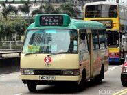 HKGMB 54 MC9215