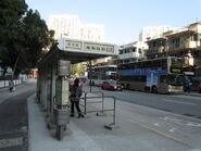 Hin Pui House 2