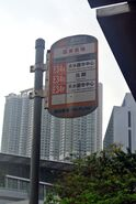 LWB Fu Tung Plaza Bus stop sign 6