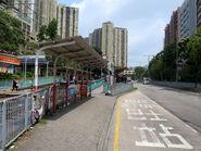 Ming Kum Station N3 20180411