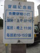 PoFuk Timetable