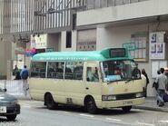 Sai Wan Ho Station 3