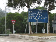 Wo Yip Hop Interchange 5
