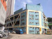 Wong Chuk Hang Depot