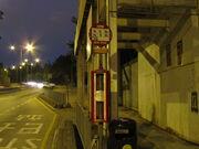 Yip Shing Street 2