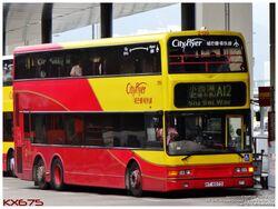 Cityflyer A12 2130 GTC 20120624