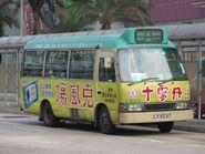 KNGMB 43M LX5037