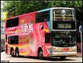KX1470-35A