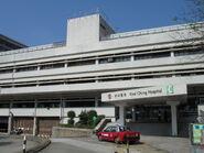 Kwai Chung Hospital 1