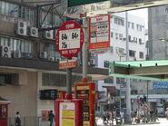 Kwong Fuk Road Tai Po E2