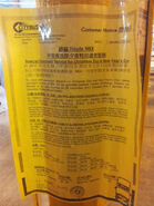 N6X Notice 2011 Xmas