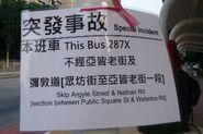 Notice 287X 20141009