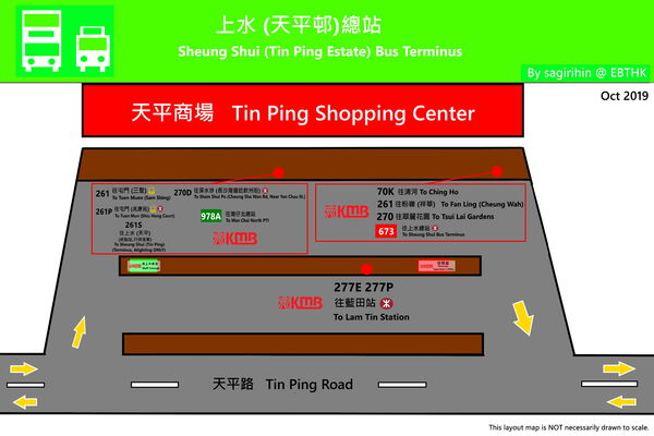 Sheung Shui (Tin Ping) BT Layout Plan