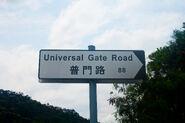 Universal Gate Road 20160408 2