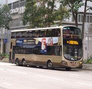 AVBWU508 UU3927 80A (1)