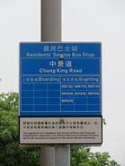 ChungKingRoad 20181208 2