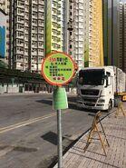 KNGMB 89A On Tai Stop flag 201708