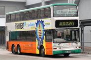 N 3055 971 NACS