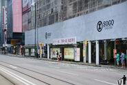 Sogo Department Store 1 20171005