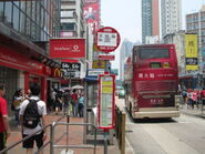 Tung Lok Street 2011-1