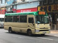 AV3668 Kowloon 35 11-10-2019