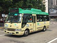 EJ8882 Hong Kong Island 23 30-08-2019