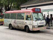 FS5613 Wan Chai to Tsuen Wan 08-04-2020