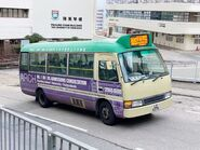 LD4376 Hong Kong Island 28S 25-05-2020