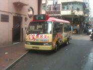 LT7436 Lam Tin to Jordon Road