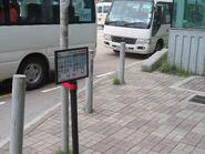 TaiWaiStation CWS NR840 20200320