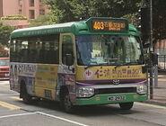 ToyotacoasterWD2932,NT403