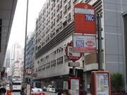 Yu Chau West Street CPR 4