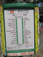 HKGMB 20 info Dec13