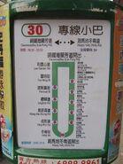 HKGMB 30 info Jan13