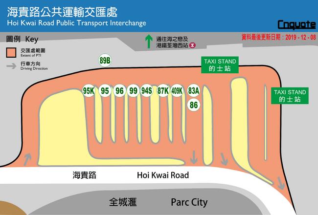 Hoi Kwai Road PTI Plan 20191208