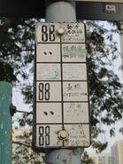 Hong Fu House Cheung Hong Estate E GMB stop 2