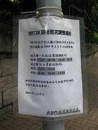 Kowloon Park Drive BT 5