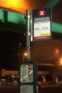 MTR Siu Hong North Bus Stop